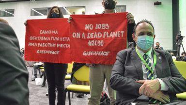 Синдикатите: Зелената сделка се ожесточава
