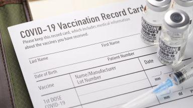 Срина се и сайтът за коронавируса. Как да си извадим зелен сертификат?