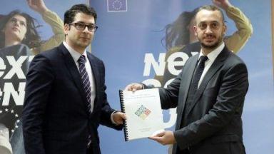 ЕК потвърди, че е получила българския план и ще започне оценката му
