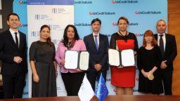 ЕИБ и УниКредит Булбанк предоставят близо 200 млн. евро на български предприятия