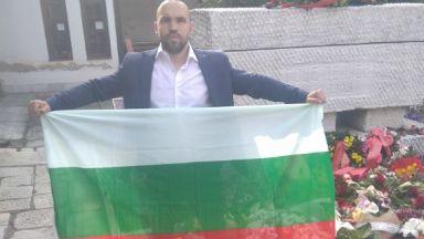 Основават Партия на българите в Република Северна Македония