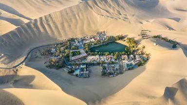 И в Америка има оазиси сред пустинята: вижте този в Перу