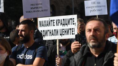 След протеста: Държавата ще компенсира фирмите за скъпия ток
