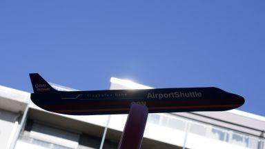 Германското летище Франкфурт-Хан обяви фалит