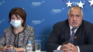 И от ГЕРБ поискаха оставката на Кацаров, Борисов препоръча жандармерия да го пази