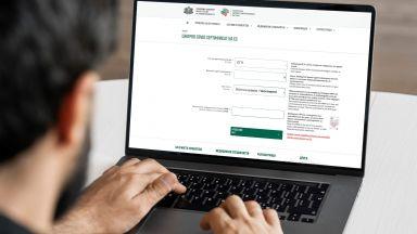 Заради новите мерки: Теглят по над 1000 сертификата в минута. РЗИ търси доброволци