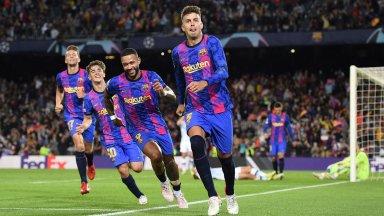 Пике постави рекорд и осигури първа европейска радост на Барселона