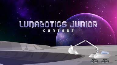 Конкурс на НАСА кара ученици да създадат роботи за копаене на Луната