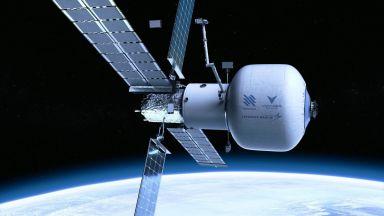 Lockheed Martin прави частна космическа станция