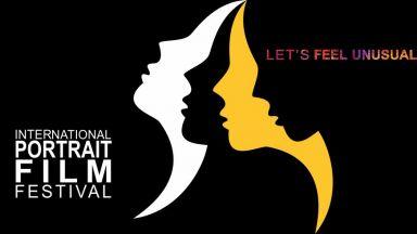 Задава се Международният фестивал на портретния филм