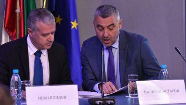 Българите в чужбина ще гласуват в 760 секции, разкрити в 68 държави