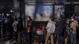 Китай прие закон за намаляване на натиска върху учениците от домашните