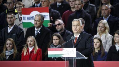 Очертава се силен сблъсък в Унгария: Ще задържи ли властта си Орбан