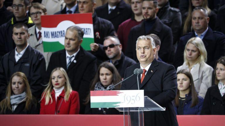 Честването на 65-ата годишнина от унгарската революция от 1956 г.