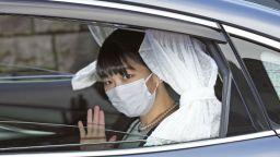 Японската принцеса жертва титлата и се омъжи за момче от народа