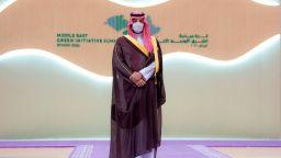Рияд очерта планове за мащабни екоинвестиции