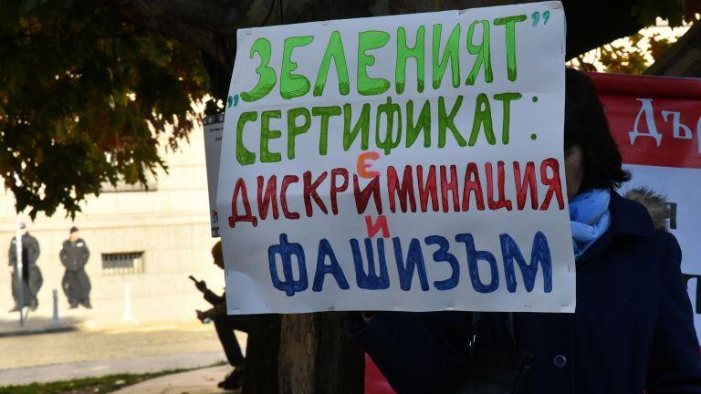 Асоциации на заведенията и туристическия бранш организират днес национален протест