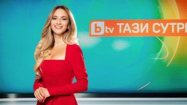 """Зейнеб Маджурова става част от екипа на """"Тази сутрин"""" по bTV"""
